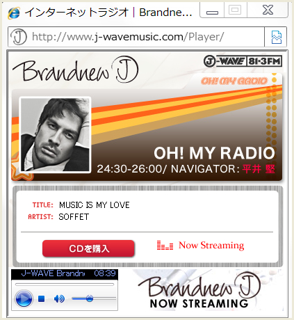 01_J-wave Internet Radio.jpg